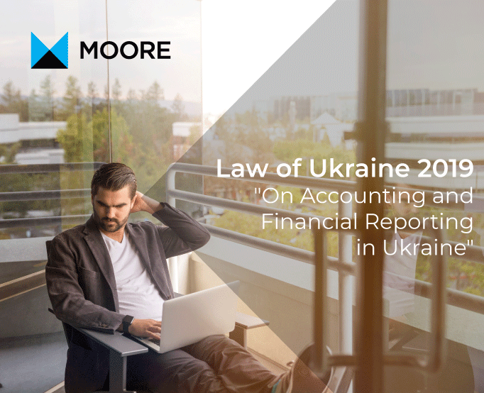 "Law of Ukraine 2019  ""On Accounting and Financial Reporting in Ukraine"""